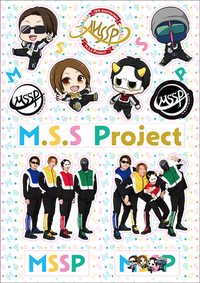 M.S.S Project 12周年 ステッカーセット(A4×2枚) の画像